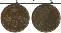 Изображение Монеты Остров Мэн 1/2 пенни 1971 Бронза XF Елизавета II.