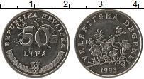 Изображение Монеты Хорватия 50 лип 1993 Медно-никель UNC