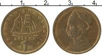 Изображение Монеты Греция 1 драхма 1978 Латунь XF Константинос Канарис