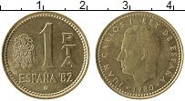 Изображение Монеты Испания 1 песета 1980 Латунь XF Чемпионат Мира по фу