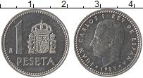 Изображение Монеты Испания 1 песета 1985 Алюминий UNC- Хуан Карлос I