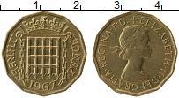 Изображение Монеты Великобритания 3 пенса 1967 Латунь XF Елизавета II.