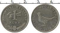 Изображение Монеты Хорватия 1 куна 2000 Медно-никель XF Редкость! Надпись де
