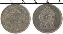 Изображение Монеты Шри-Ланка 1 рупия 1978 Медно-никель XF