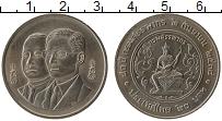Изображение Монеты Таиланд 20 бат 1995 Медно-никель UNC 80 лет Департамента