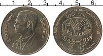 Изображение Монеты Таиланд 20 бат 1995 Медно-никель UNC 50 лет ФАО