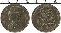 Изображение Монеты Таиланд 20 бат 1995 Медно-никель UNC