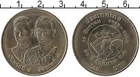 Изображение Монеты Таиланд 20 бат 1995 Медно-никель UNC 50 летие года мира.М