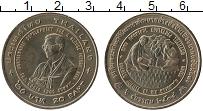 Изображение Монеты Таиланд 20 бат 1996 Медно-никель UNC ФАО