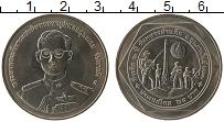 Изображение Монеты Таиланд 20 бат 1998 Медно-никель UNC