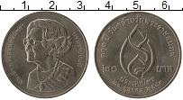 Изображение Монеты Таиланд 20 бат 2000 Медно-никель UNC 100-летие королевы-м