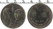 Изображение Монеты Таиланд 20 бат 2000 Медно-никель UNC