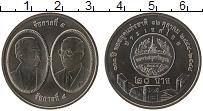 Изображение Монеты Таиланд 20 бат 2005 Медно-никель UNC 100-летие национальн