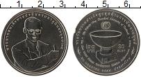 Изображение Монеты Таиланд 20 бат 2006 Медно-никель UNC