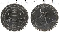 Изображение Монеты Таиланд 20 бат 2006 Медно-никель UNC Награда Королю по за