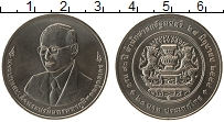 Изображение Монеты Таиланд 20 бат 2012 Медно-никель UNC 80-летие со дня всту