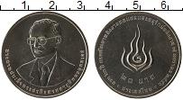 Изображение Монеты Таиланд 20 бат 2013 Медно-никель UNC 60 лет Департаменту