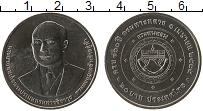 Изображение Монеты Таиланд 20 бат 2012 Медно-никель UNC
