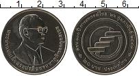 Изображение Монеты Таиланд 20 бат 2016 Медно-никель UNC