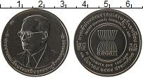 Изображение Монеты Таиланд 20 бат 2015 Медно-никель UNC