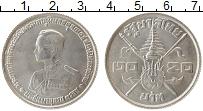 Изображение Монеты Таиланд 20 бат 1963 Серебро UNC 36-летие Рама IX