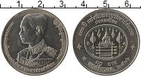 Изображение Монеты Таиланд 10 бат 1993 Медно-никель UNC