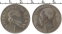 Изображение Монеты Танзания 1 шиллинг 1966 Медно-никель UNC-