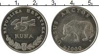 Изображение Монеты Хорватия 5 кун 2000 Медно-никель UNC- Редкость! Надпись де