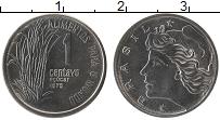 Изображение Монеты Бразилия 1 сентаво 1975 Сталь UNC ФАО