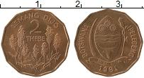 Продать Монеты Ботсвана 2 тебе 1981 Бронза