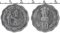 Изображение Монеты Индия 10 пайс 1980 Алюминий UNC ФАО