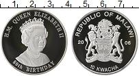 Изображение Монеты Малави 10 квач 2006 Серебро Proof Елизавета II. 80 лет