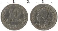 Изображение Монеты Аргентина 10 сентаво 1898 Медно-никель XF