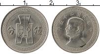 Изображение Монеты Китай 5 центов 1936 Медно-никель XF Сунь Ятсен