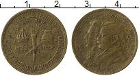 Изображение Монеты Бразилия 500 рейс 1922 Латунь XF 100 лет Независимост
