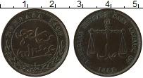 Изображение Монеты Африка Момбаса 1 пайс 1888 Медь XF