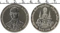 Изображение Монеты Таиланд 600 бат 1996 Серебро UNC