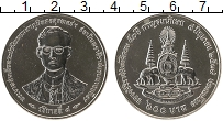 Изображение Монеты Таиланд 600 бат 1996 Серебро UNC 50 лет правления Рам