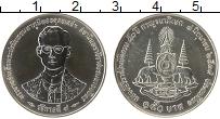 Изображение Монеты Таиланд 150 бат 1996 Серебро UNC 50 лет правления Рам