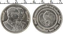 Изображение Монеты Таиланд 600 бат 1995 Серебро UNC 120-летие Министерст
