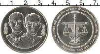 Изображение Монеты Таиланд 600 бат 1995 Серебро UNC 120 лет Ревизионному