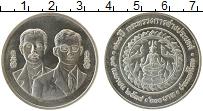 Изображение Монеты Таиланд 600 бат 1995 Серебро UNC 120 лет Министерству