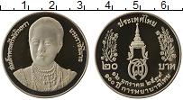 Изображение Монеты Таиланд 20 бат 1996 Медно-никель Proof 100-летие школы медс