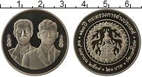 Изображение Монеты Таиланд 20 бат 1995 Медно-никель Proof