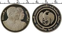 Изображение Монеты Таиланд 20 бат 1995 Медно-никель Proof 120 лет Министерству