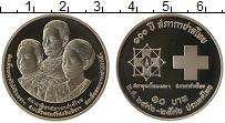 Изображение Монеты Таиланд 10 бат 1993 Медно-никель Proof 00-летие организации
