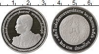 Изображение Монеты Таиланд 20 бат 2003 Медно-никель Proof-
