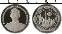Изображение Монеты Таиланд 20 бат 1998 Медно-никель Proof