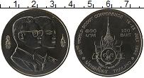 Изображение Монеты Таиланд 100 бат 1993 Медно-никель UNC
