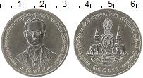 Изображение Монеты Таиланд 300 бат 1996 Серебро UNC 50 лет правления Рам